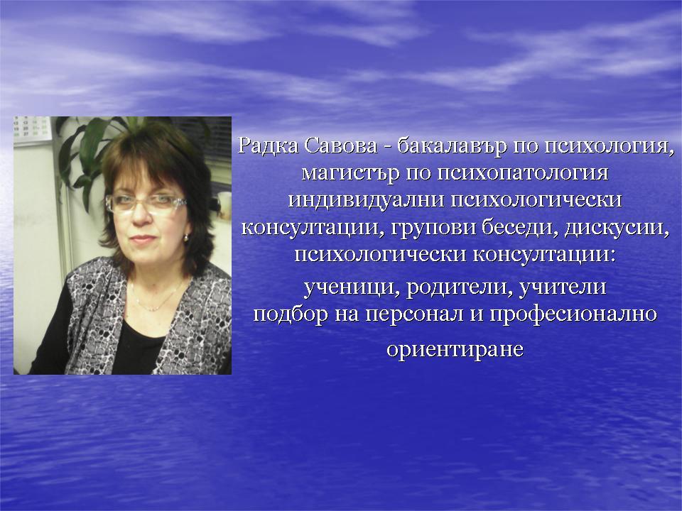 Radi_PR01